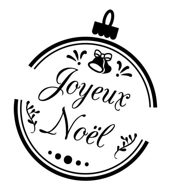 Tampon  - Noël - Joyeux Noël (Boule Noël)